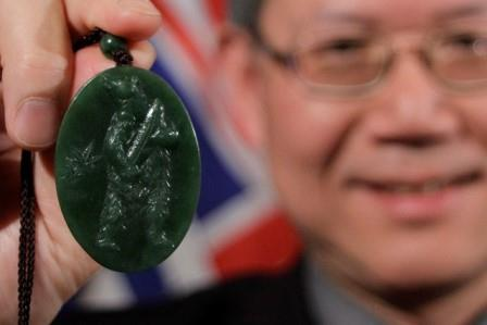Jade Pendant. Picture courtesy Province of British Columbia - see their flickr page